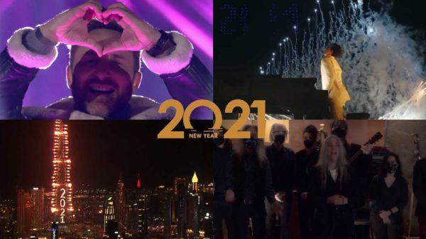 En vous souhaitant une année 2021 meilleure