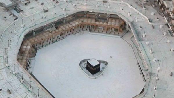 la Kaaba, La Mecque