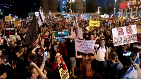 Manifestation Jerusalem